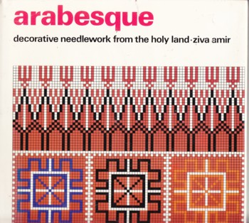 Image for ARABESQUE DECORATIVE NEEDLEWORK FROM THE HOLY LAND