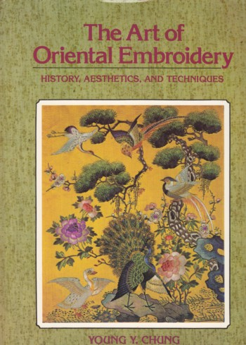 Image for ART OF ORIENTAL EMBROIDERY