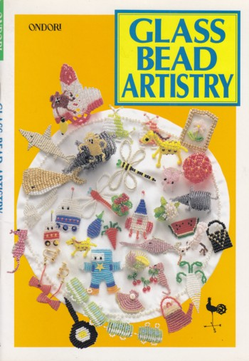 Image for Glass Bead Artistry