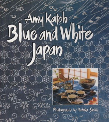 Image for Blue and White Japan