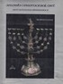 Image for Jewish Ceremonial Art and Religious Observance