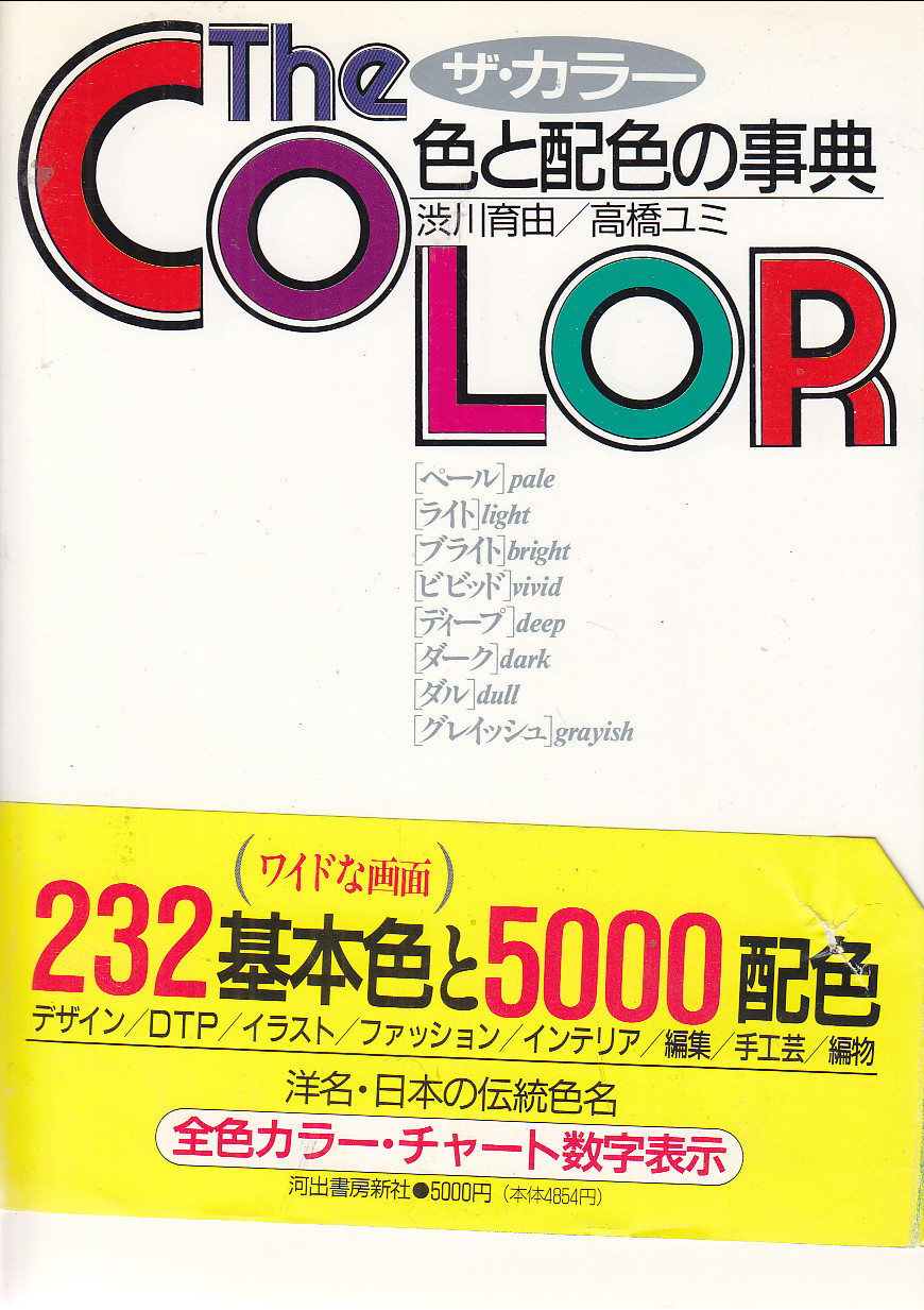 Image for Color