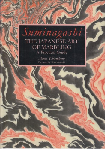 Image for Sumingashi:  the Japanese art of marbling