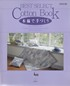 Image for Cotton Book:  patchwork, embroidery, stencil