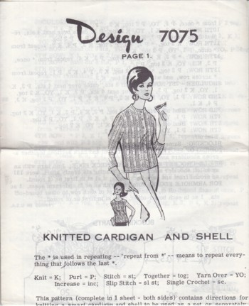 Image for (Design #7075) Knitted Cardigan and Shell