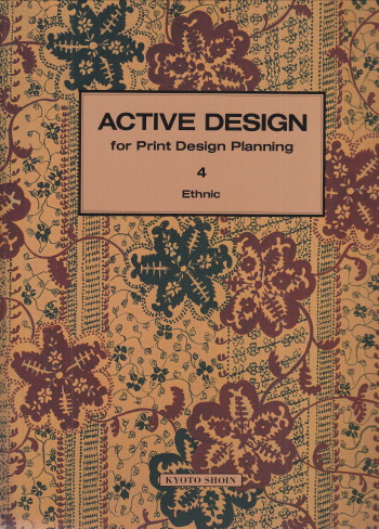 Image for Active Design for Print Design Planning #4:  ethnic