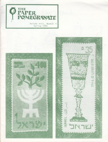 Image for Paper Pomegranate Volume 8, Number 4 Spring 1985