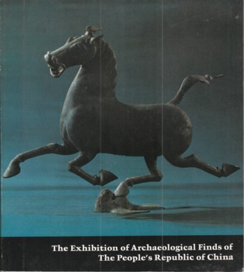 Image for Exhibition of Archaeological Finds