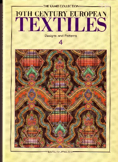 Image for 19th Century European Textiles:  Designs and Patterns