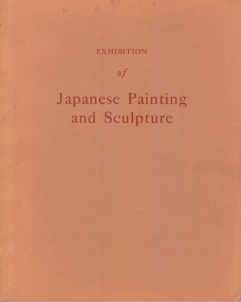 Image for Exhibition of Japanese Painting and Sculpture