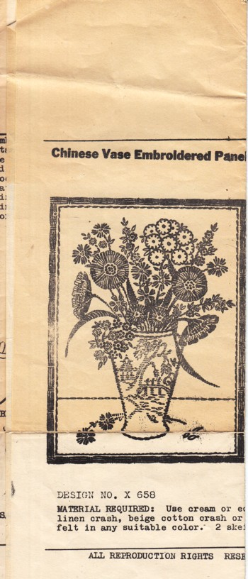 Image for (Kit directions #658) Chinese Vase Embroidered Panel