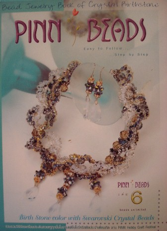 Image for Bead Jewelry Book of Crystal Birthstone #6