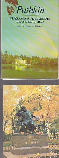 Image for 16 Post Cards of Pushkin:  palace and park complexes around Leningrad