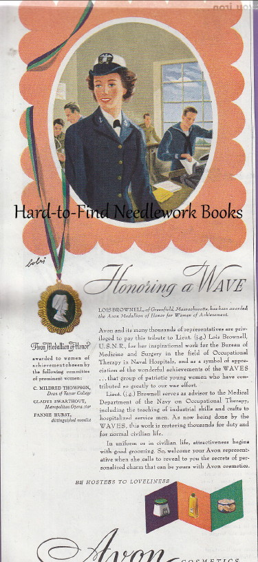 Image for (Advertisement) Avon Cosmetics: Honoring a Wave: Lois Brownell
