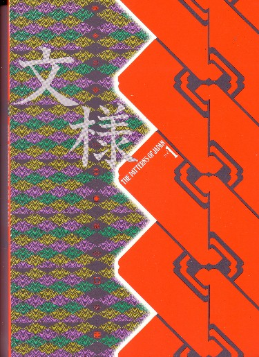 Image for Patterns of Japan No. 1.