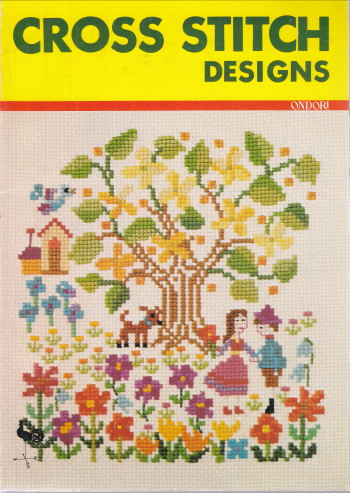 Image for CROSS STITCH DESIGNS